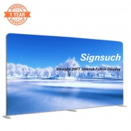 Straight 20FT Stretch Fabric Display with Printing
