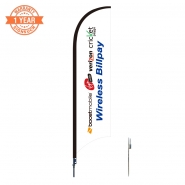 10' Cellphone Feather Flags S0951